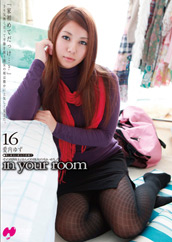 In your room 16